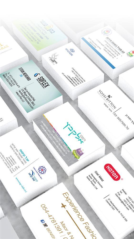 elkabetz-screen-card - עותק