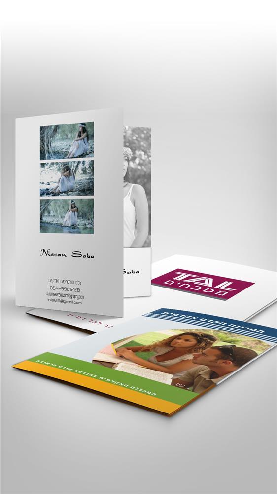 elkabetz-screen-folder - עותק