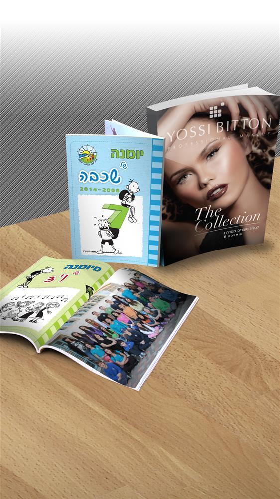 elkabetz-screen-books