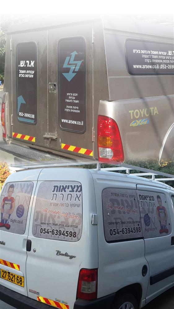 elkabetz-screen-car